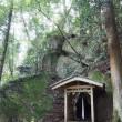 2017年9月21日(木) 廃寺と、修験の磐座が残る亀岡・行者山は、なかなかミステリアス!