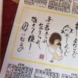 P検-パソコン検定試験 2級合格!!