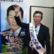 選挙運動終わりました。三宮市長候補の打ち上げ式で演説しました(動画)