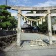 牛久保の神社その2
