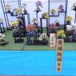 菊作り展示場の総本山・・・国華園