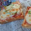 食ぱん道さんのピザトースト