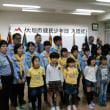 大垣市健民少年団 平成30年度入団式