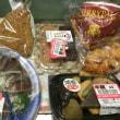 当店周辺、 田町 三田のスーパー の割引事情