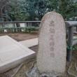 青山一丁目から赤坂見附まで散策