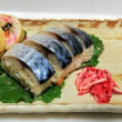 南関揚げ巻き寿司&シメサバ寿司