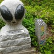 UFOを呼ぶ? 千貫森