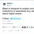 米国のNASDAQ、2019年上半期にBitcoin先物取引開始予定。