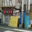 居酒屋「花〇」ですが、料理が凄く美味しいです!!。