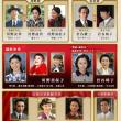 意外なTVドラマにハマる(笑)「越路吹雪物語」が面白い!!