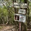 鈴鹿:入道ヶ岳