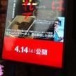 ニッポン国VS泉南石綿村とラッカは静かに虐殺されているを観に行きました。