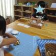 園児クラスの様子(2017年6月7月)