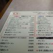 中華料理・ラーメン竹八