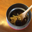 ハトムギと棗と陳皮のお粥