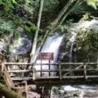 小さな旅 佐久穂町 古谷ダム 乙女の滝