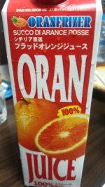 コストコ☆ブラッドオレンジジュース&Baby♪