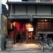 西本願寺の大銀杏と、京町家イタリアン ろんくす