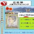 2018・06・18大野浦~旧西国街道・残念さんのある経小屋山に一緒に登ろう!①&②