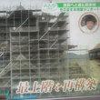 【お城の修復に関し建設業の方から驚の言葉を聞きました!】近年修復した部分から崩壊しているらしい・・・