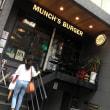 ★MUNCH'S バーガーSHACK(芝公園店)
