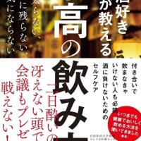 けやき新聞6月号
