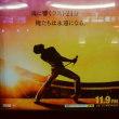 山梨県K.T.Tスポーツボクシングジム公式ブログ・・・ オーナー日記「 映画鑑賞 」