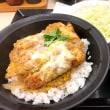 ミニかつ丼朝食 at Katsuya (かつや 代々木駅前店)