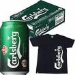 【ビール】カールスバーグ350缶×24本オリTシャツ付セット、プライムデイで更にお得♪