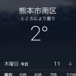寒くなったので