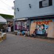 酒田台町・夜の文化祭