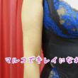 結婚で話題の三浦翔平さんの補整下着のCMが気になる、気になる