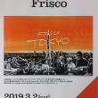 FRISCO @Ginza Sony Park