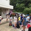岩井臨海学校 第3日目 到着式 最終更新