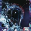 12/29(土)黒光湯2018「Eye wanna melt with 湯」@earthdom