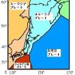 259. 日本の地体構造とプレートテクトニクス