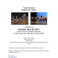 Taiko Concert - Craft & Bake Sale