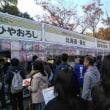 そばと日本酒の博覧会