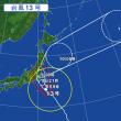 ホーリー釣行記(403-06)