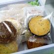 自然派菓子工房 アン・シャーリーさんのお菓子いただいたんです~