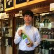 利根錦純米吟醸酒 原酒「夏酒紫陽花」