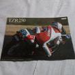 TZR250(3MA前期)カタログを入手