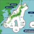 沖繩原住民團體代表赴聯合國會議 促讓沖繩獨立  2018-04-22 18:45