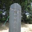 水戸の庚申塔(2)