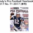 なぜNFL Year Bookの表紙がEliとForte? 何かの間違いなのか、米国雑誌ではよくあることなのか