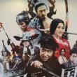 映画「忍びの国」大阪ライブビューイング付き