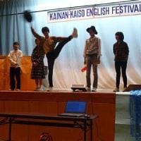 海草地方イングリッシュフェスティバルに参加しました