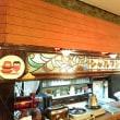 喫茶シャルマン(湯島or上野広小路)その2