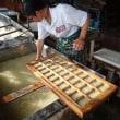 1300年の歴史 東秩父村の和紙