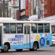 宮崎0665